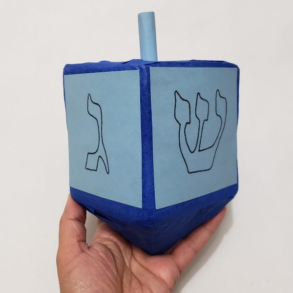 Surprise Dreidel Ball